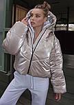 Женская короткая дутая куртка с капюшоном из плащевки лаке (р. 40-58) vN10633, фото 5