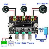 Підсилювач звуку 2* 80 Вт /100 Вт Bluetooth 5.0  2.1-канальний аудіо стерео еквалайзер Class D, фото 2