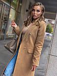 Женское классическое пальто на распашку из кашемира и с пуговицами (р. 40-58) vN10634, фото 3