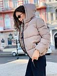 Женская теплая короткая куртка на молнии с капюшоном (р. 42-46) vN10645, фото 6