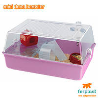 Клетка для грызунов Mini Duna Hamster Ferplast 55х39х27см