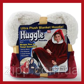 Толстовка - плед з капюшоном HUGGLE HOODIE BLANKET | Плед з рукавами