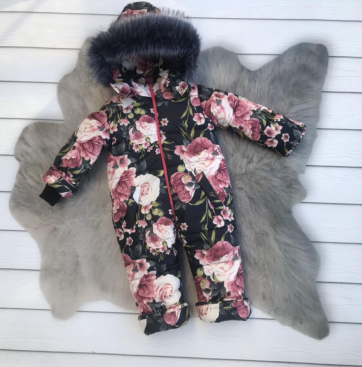 Теплый детский зимний цельный комбинезон  р. 86, 92, 98 синтепон + овчина