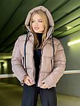 Женская удлиненная зимняя куртка на молнии с объемным капюшоном (р. 42-46) vN10879, фото 2