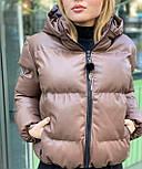 Женская кожаная зимняя куртка - пуховик на молнии с объемным капюшоном (р. 42-48) vN10880, фото 2