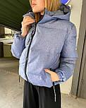 Женская короткая зимняя куртка на молнии с глубоким капюшоном и стойкой (р. 42-48) vN10887, фото 2