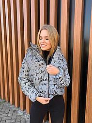 Зимняя светоотражающая короткая женская куртка с буквами и капюшоном (р. 42-48) vN10889