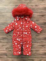 Теплый детский зимний цельный комбинезон  р. 80, 86, 92, 98, 104 синтепон + овчина, фото 1