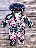 Теплый детский зимний цельный комбинезон  р. 86, 92, 98 синтепон + плюшевая махра, фото 1