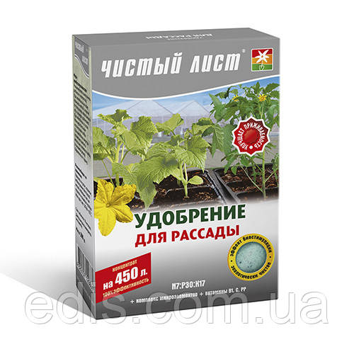 Удобрение минеральное для рассады 300 г Чистый лист, Kvitofor