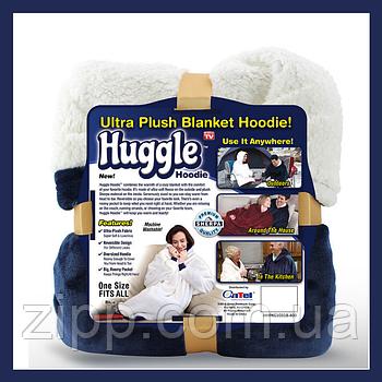 Толстовка - плед з капюшоном HUGGLE HOODIE | Плед з рукавами | плед толстовка | плед | худі | толстовка