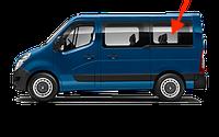 Заднее левое боковое стекло короткой базы (L1) Renault Master (2010-) (Opel Movano/Nissan Interstar)