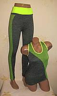 Жіночий костюм для фітнесу лосіни + майка, розмір 42-50, фото 1