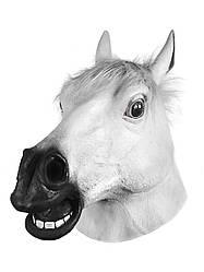 Маска Geek Land Белая Голова Лошади White Horse Head КМ 64.01