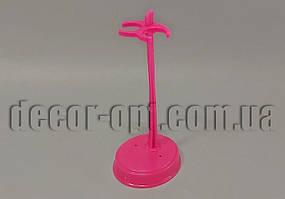 Підставка для ляльок пластикова рожево-малинова 15 см