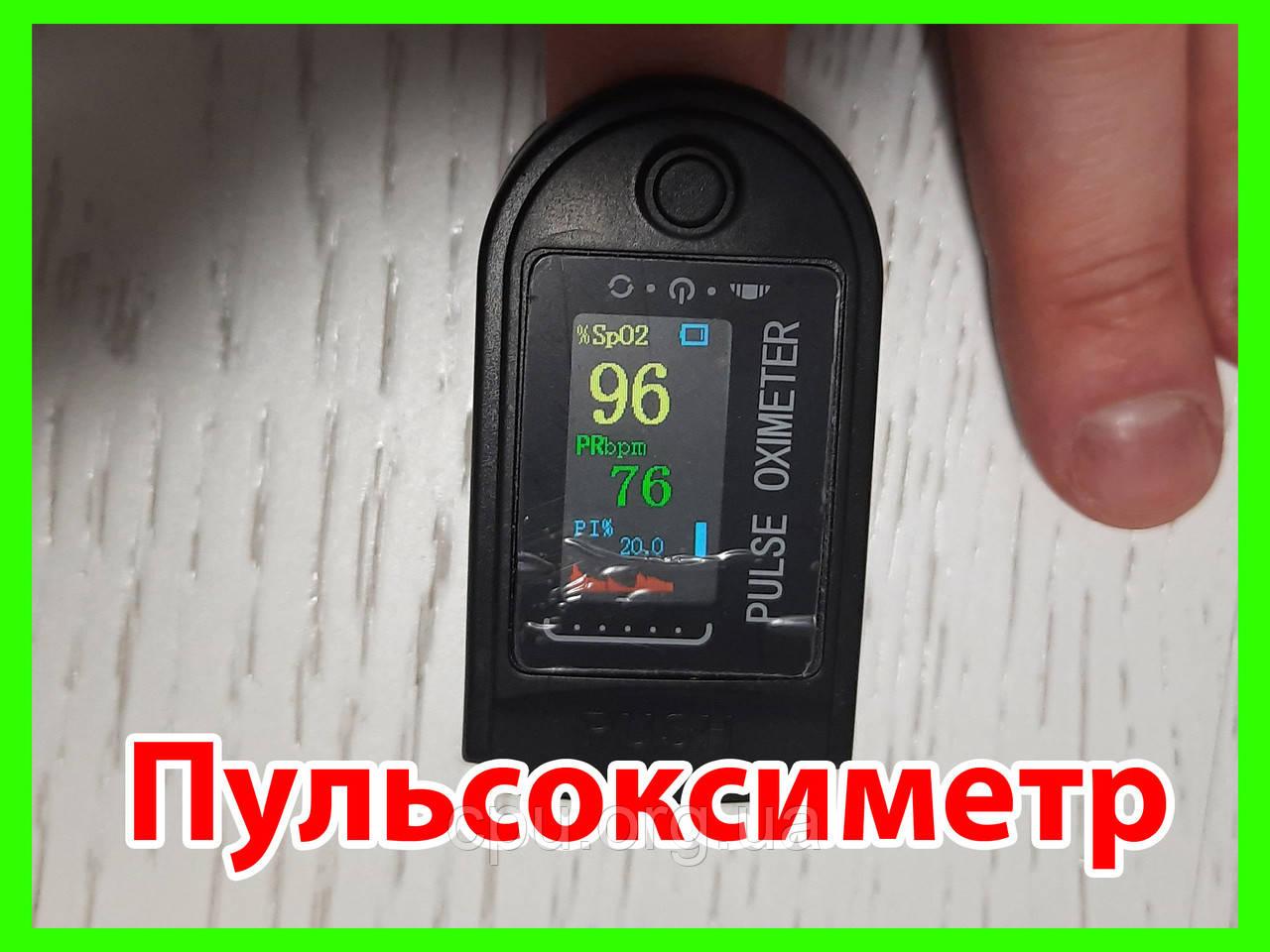 Пульсоксиметр Pulse Oximeter