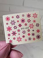 Слайдер-дизайн  STZ-423 (водные наклейки), фото 1