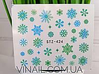 Слайдер-дизайн  STZ-424 (водные наклейки), фото 1
