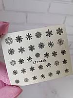 Слайдер-дизайн  STZ-425 (водные наклейки), фото 1