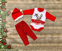 Нарядный новогодний костюм для новорожденного с шапочкой на девочку на флисе р. 62, 68, 74, 80, фото 1