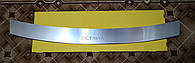Накладка на бампер с загибом Skoda Octavia III A7 Combi 2013-