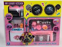 Игровой набор Лол кухня Lol капсула Lol My Luxury kitchen аналог
