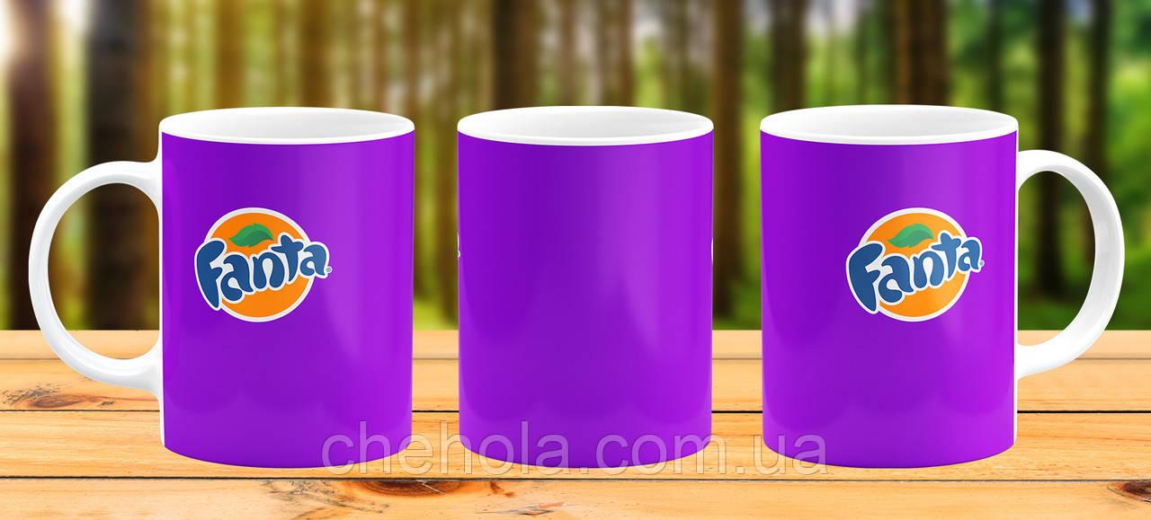 Оригинальная кружка с принтом Fanta фиолетовая Прикольная чашка подарок другу
