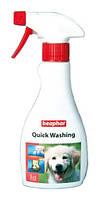 Beaphar (Беафар) Спрей для сухой чистки животных 250мл