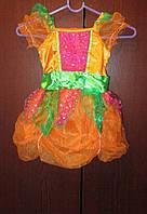 Платье Тыква на 1,5 -2,5 года на прокат