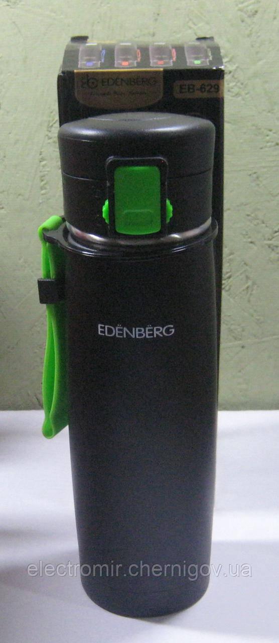 Термокружка-термос Edenberg EB-629 (480 мл, зелений)
