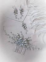 Набор украшений из кристаллов и хрустальных бусин, фото 1