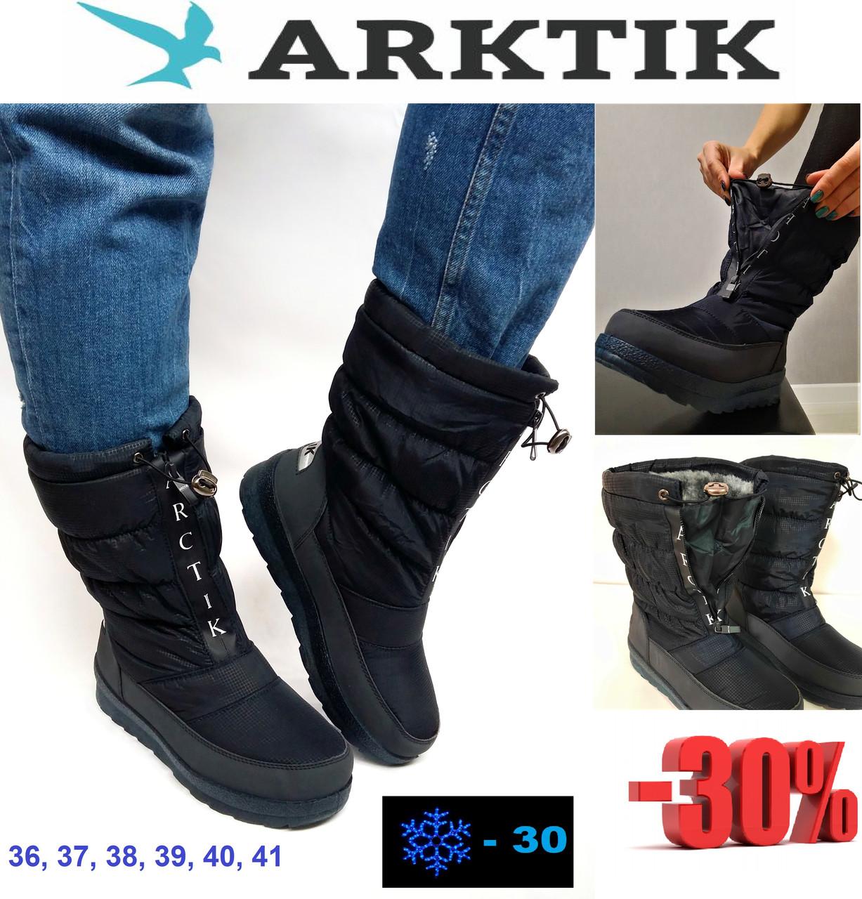 Krok / Зимние женские дутики Arctik. Сноубутсы спортивные молодежные сапожки.