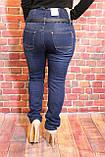 Джинсы утепленные женские с корсетом LZXy, фото 3