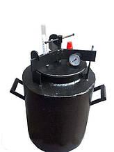 Автоклав бытовой для домашнего консервирования большой на 21 литровых/30 поллитровых