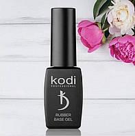 Kodi Rubber Base Gel - Каучуковая основа для гель лаков Коди 8 ml