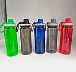 Пляшка для пиття Active, ТМ Discover, фото 2