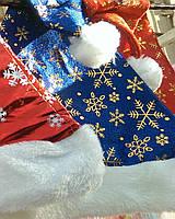 Шапка Деда Мороза со снежинками синия простая
