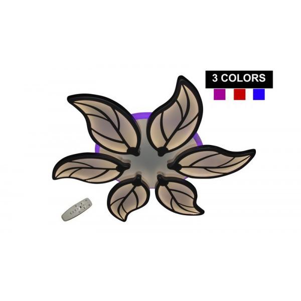 Светильники светодиодные Linisoln 8881/6 BK 3color