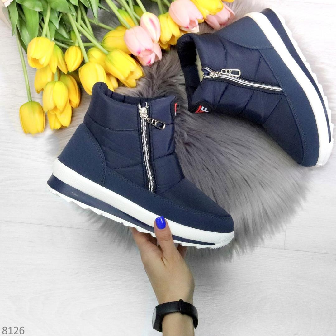 Удобные темно синие спортивные текстильные женские кроссовки ботинки дутики