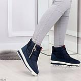 Удобные темно синие спортивные текстильные женские кроссовки ботинки дутики, фото 2