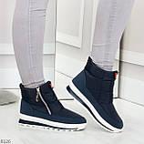 Удобные темно синие спортивные текстильные женские кроссовки ботинки дутики, фото 3