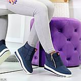 Удобные темно синие спортивные текстильные женские кроссовки ботинки дутики, фото 8
