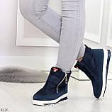 Удобные темно синие спортивные текстильные женские кроссовки ботинки дутики, фото 9