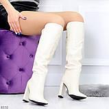 Элегантные светлые молочные высокие демисезонные женские сапоги 35-22,5см, фото 2