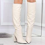 Элегантные светлые молочные высокие демисезонные женские сапоги 35-22,5см, фото 5