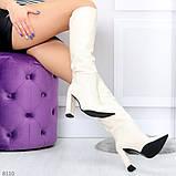 Элегантные светлые молочные высокие демисезонные женские сапоги 35-22,5см, фото 6