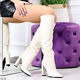 Элегантные светлые молочные высокие демисезонные женские сапоги 35-22,5см, фото 8