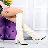 Элегантные светлые молочные высокие демисезонные женские сапоги 35-22,5см, фото 10