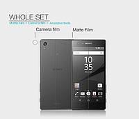 Защитная пленка Nillkin для Sony Xperia Z5 Premium матовая