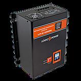 УЦ (4440) Стабилизатор напряжения LPT-W-10000RD BLACK (7000W), фото 2